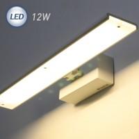 그림벽등 LED 12W