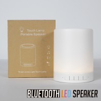 무드조명 - LUMID BULETOOTH LED SPEAKER