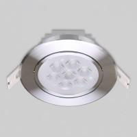비츠온 LED MR16 7W 다운라이트