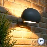 LED 루미 볼라드 외부벽등 9W (벽등/문주등 겸용)