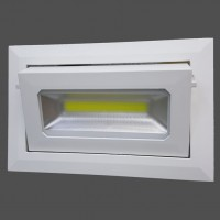 LUMI Bridge Lux 20W COB LED(실내전용)