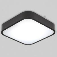 마빈 블랙 LED 15W 직부등