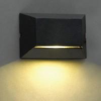 LED 카프리 1등 B/R (방수등)