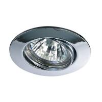 3인치 LED MR 크롬 직회전 매입등(안정기포함)
