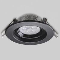MR16 일체형 블랙 LED 5W 다운라이트 (계단형)