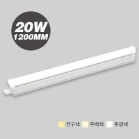 간접등 T5 LED 20W 1200MM