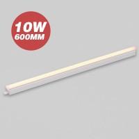 간접등 T5 LED 10W 600MM 레드