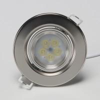 MR16 일체형 실버 LED 5W 다운라이트 (계단형)