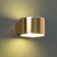 원통 LED 벽등