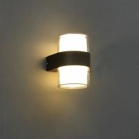 콜라 LED 2등 벽등 A형 (방수등)