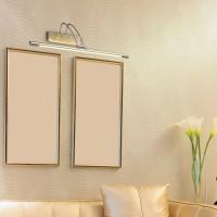 그림 LED H형 벽등